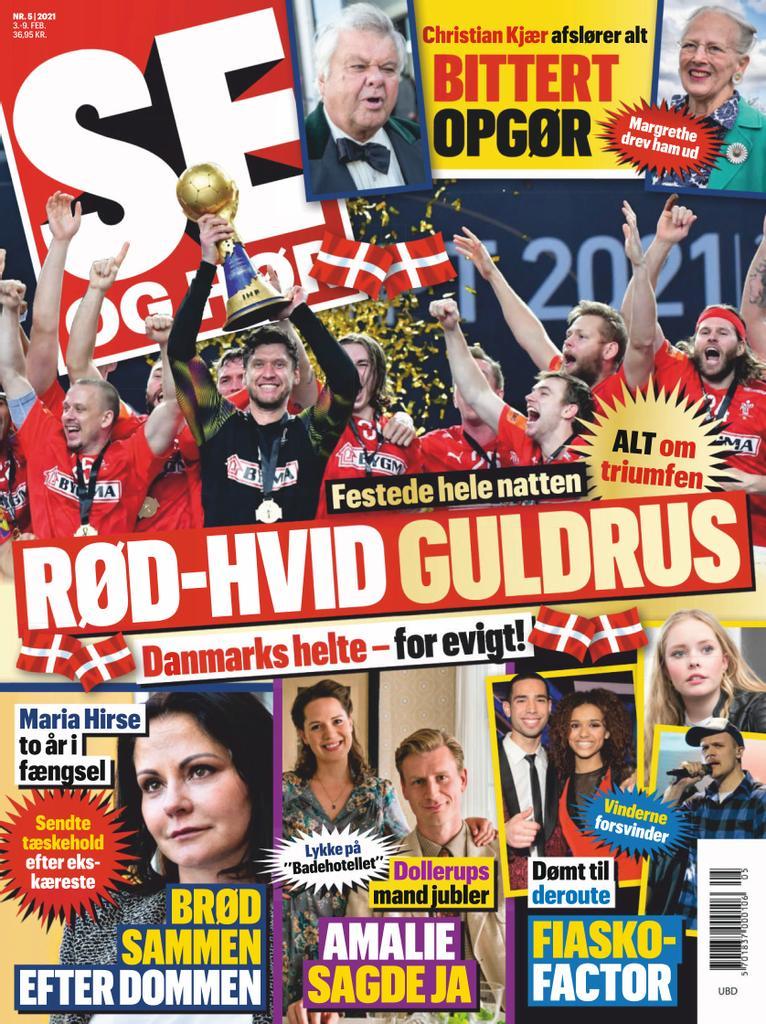 SE og HØR Magazine (Digital) Subscription Discount