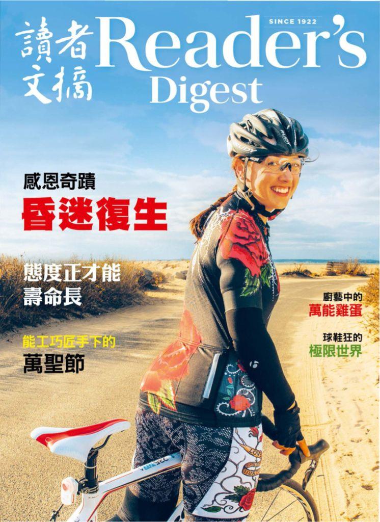 foxit reader 中文 版
